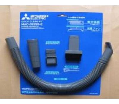 Насадка на пылесос для чистки теплообменников Mitsubishi Electric MAC-093SS-E