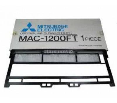 Mitsubishi Electric MAC-1200FT электростатический фильтр (срок службы не более 4 месяцев)