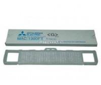 Mitsubishi Electric MAC-1300FT / Электростатический фильтр (срок службы не более 4 месяцев)