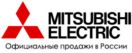 Mitsubishi Electric (Митсубиси Электрик) официальный сайт.